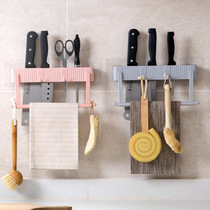 Multifunctional kitchen rack wall-mounted kitchenware supplies plastic pendant storage knife holder free punching seasoning shelf