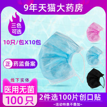 Disposable mask men and women winter day cold and dust wind breathable warm medical sterile anti-germs Zhuo tan black