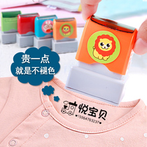 Name Seal Kindergarten Name Sticker Embroidery Waterproof Baby Sticker Customized for Children