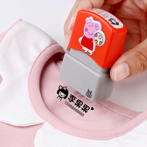 Name Sticker name Bar Kindergarten name Sticker free seam embroidery free ironing waterproof not easy to fade cut-off cartoon sticker