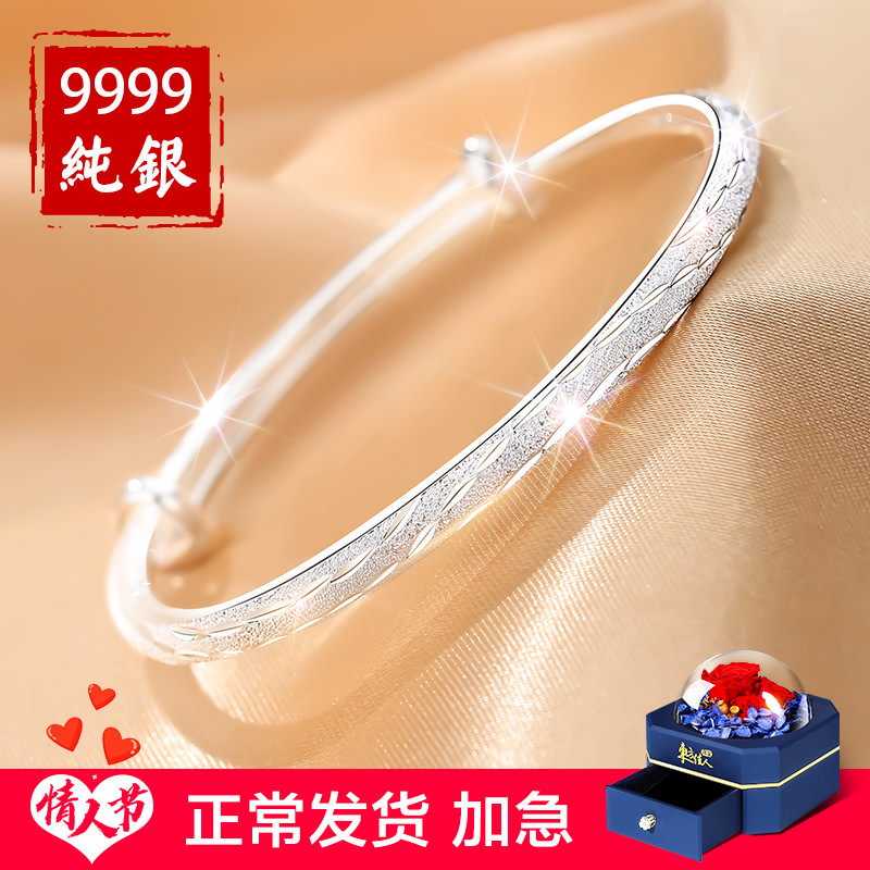 Star-filled silver bracelet female 9999 錬 silver bracelet to send mothers young silver jewelry
