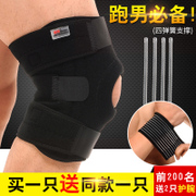 HENGGUAN climbing fitness professional outdoor running knee brace for male and female basketball badminton riding