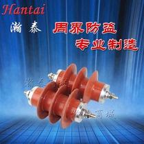 Hanfeng Pulse electronic Fence) arrester) High voltage power grid lightning arrester) Electronic fence Accessories) system