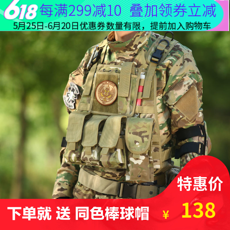Thieveless American CS Special Force CP10 Set Camouflage Suit for Outdoor Training