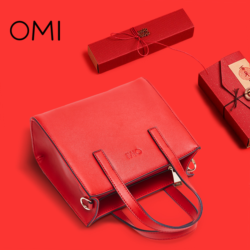 [YS] Omi omi bride bag red wedding bag ladies handbag shoulder Messenger bag small square bag oil