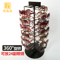 Glasses rack display stand rotating floor iron display disassembly sunglasses rack glasses display stand rotating