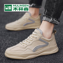 Wood Linsen mens shoes spring tide shoes 2020 new mens casual shoes Korean trend winter Wild Boys board shoes