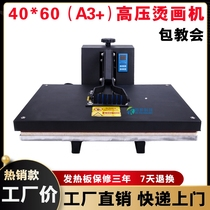 40 x 60 thermal transfer machine Jinqi flat small high-pressure hot painting machine business package printing clothes ironing machine