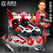 Guipai Shi full flash in-line skates skates children full set of adult men and women adjustable