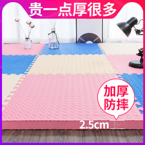 Crawling pads, children's foam mats, household thickening 2.5cm jigsaw climbing mat, bedroom anti tatami.
