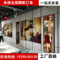 hotel activities Partition Wall room screen partition Hotel soundproofing high partition shift door Ballroom moving folding wall
