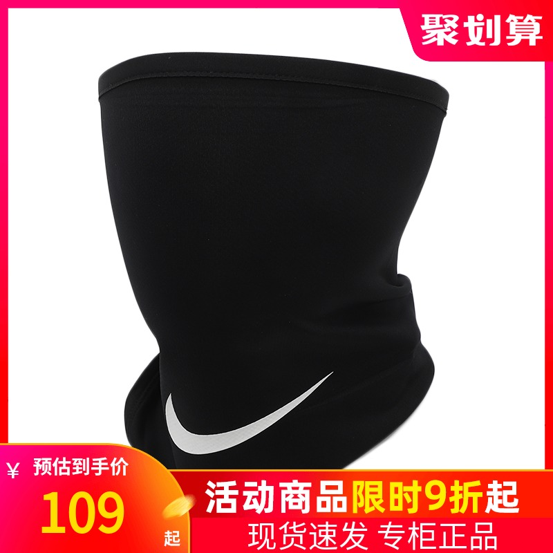 NIKE Nike mens 2021 spring summer new training competition football cold breathable neck tide CZ1705-011