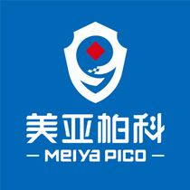 (Temporary link) Meiyabaoko temporary link-please contact customer service personnel before placing an order
