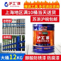 Shanghai Industry Barrel Antirust Paint Shi anti-rust paint silver paint railing paint Iron door paint anticorrosion 12KG