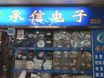 Diverses marques de composants électroniques en matériau passif résistance à linductance de capacité oscillateur en cristal de perle magnétique capacité électrolytique