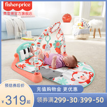 Fisher qin baby fitness device baby pedal piano fitness rack play to soothe baby toys 0-1 years old