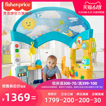(618 pré-vente) Fisher Wisdom Learning House Puzzle Early Teaching Role Play Interactive Home Children's Toys (618 pre-sale) Fisher Wisdom Learning House Puzzle Early Teaching Role Play Interactive Home Children's Toys (en)