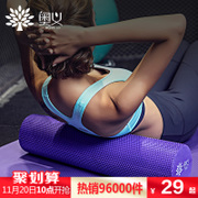 The foam roller shaft muscle relaxation Yoga foam roller column stovepipe yoga massage shaft Mace