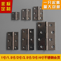 1 inch 1.5 inch 2 inch 2.5 inch 3 inch 4 inch stainless steel bag close-up small cabinet door chassis wooden box close-up.