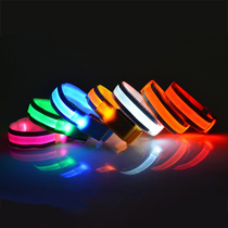 Sports luminescent arm with childrens wrist with night run reflective bracelet ring bar festive flash fluorescent prop ride Gear