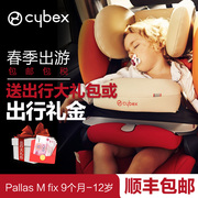 With Pallas M-fix 9 months -12 years old with ISOFIX German CYBEX child safety seat car