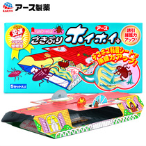 (Japanese)-speed ARS Xiaoqiang hopping cockroach house strong non-toxic killing cockroach 55 pieces