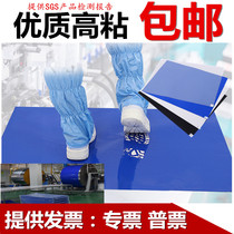 Sticky dust pad tearable sole sticky dust floor mat 60 x 90 dust-free room workshop foot anti-static clean dust pad