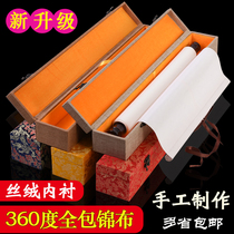 High-grade calligraphy and painting box Calligraphy and painting works Scroll mounted collection storage packaging brocade box custom made
