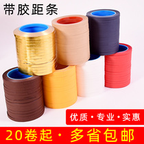 New painting and calligraphy mounting material 7mm 50m coffee bar mounting machine with adhesive film border wrapping silk damask