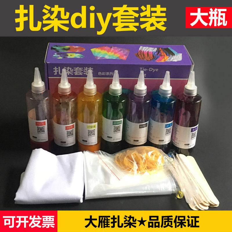 Dye childrens hand-creative art diy tool material package free of cooking Zachary cloth full set