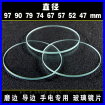Diameter of the four-in-a-42MM high-light flashlight lamp glass lenses planar mirror