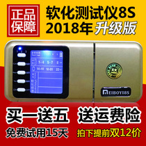 Evan Hot Hair machine Baidu hot hair softening tester test high precision hair detector