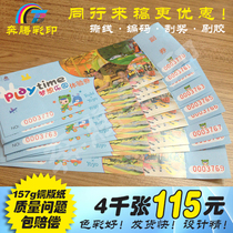 Scenic tickets play tickets are the side raffle tickethand to tear up the sale of future generations gold discount thin soft copper plate custom printing.