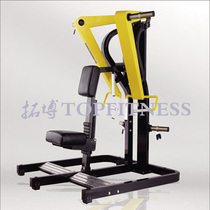 Hornet rameur sans entretien formateur assis bas-pull back Hummer fitness machine force formateur
