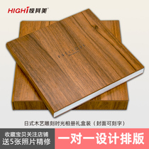 Wedding photo book Japanese minimalist high-end company leads photo album album memory book to make wedding gift customization