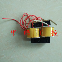 ME circuit breaker DW17-630-4000 Loss-of-voltage undervoltage release coil with iron core AC220V 380V