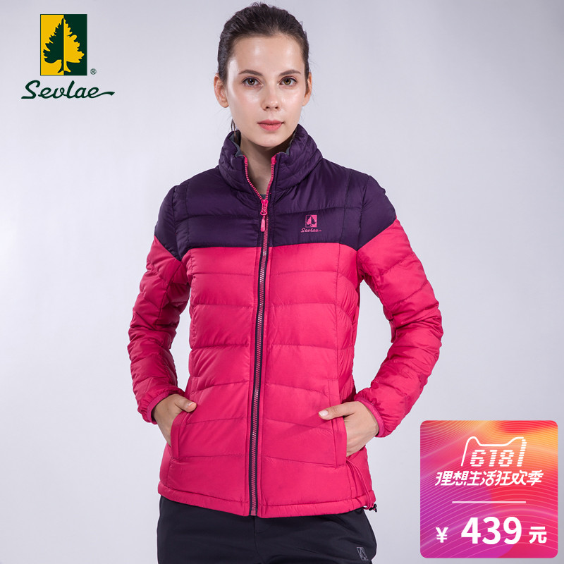 SEVLAE/St. Frye outdoor down jacket autumn and winter new light down jacket women's warm jacket 9632848208