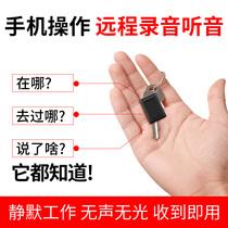 Диктофон небольшой профессиональный HD шумоподавление портативный сверхдлинный резервный пульт дистанционного управления большой емкости смарт-диктофон