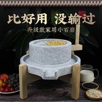 Petite maison de moulin à pierre broyage plaque vieille pierre broyage bluestone broyage à la maison plaque de broyage à la main broyage de pierre ménage mini machine à lait de soja