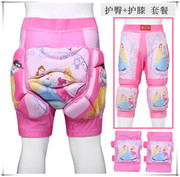 The new thickening children's roller skating anti fall pants roller skating, hip skating, nursing care and protection