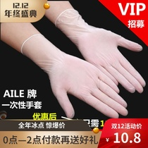 Disposable Gloves 1000 only medical food grade catering glue female tattoo Embroidery thickening beauty Salon Special PVC Massage