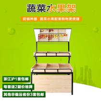 Supermarket steel wooden frame fruit shelf display rack multi-function wooden fruit shelf shelf vegetable shelf fruit shop