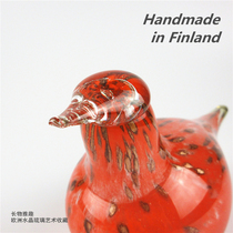 Finnish pure handicrafts artificial blowing glass bird spot Nordic Modern art home decoration big decoration