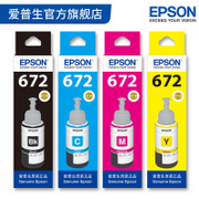 EPSON T672 series L360 original ink for L313 L380 L383 L385 L485