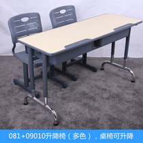 Special student desks and Chairs factory direct sales double can lift the table and chair holiday training desk desks and chairs