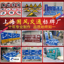 Traffic sign road signage speed limit high sign signpost warning signs reflective signage customization