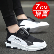 Male shoes spring all-match breathable Korean sports shoes shoes white male white shoe trend in summer
