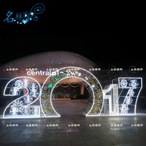 Mingmei Chen 2018 Christmas Day decorative arch snowflake LED wrought iron luminous arch arch Mall Square decoration