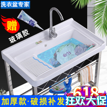 Ceramic laundry basin stainless steel stand basin washbasin with board impotence ultra-deep laundry sink basin basin