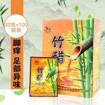 Jinkeron Bamboo vinegar bath foot liquid foot bath foot medicine bag foot bath powder foot bath Shop supplies 100 Bags